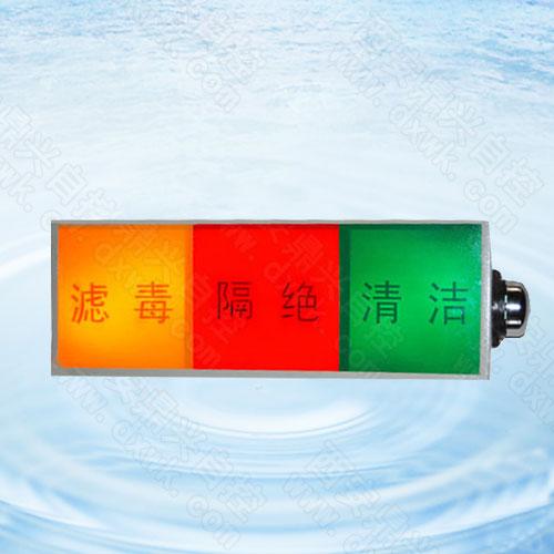通风方式信号灯箱,人防三色箱